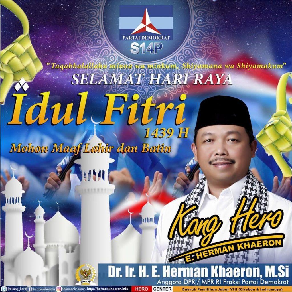 Selamat Hari Raya Idul Fitri 1 Syawal 1439 H / 2018 M