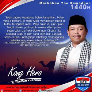 [Video] Ucapan Puasa Ramadan 1440 H dari Wakil Ketua Komisi II DPR RI E. Herman Khaeron